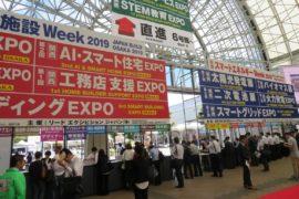 【株式会社novis】関西PV EXPO出展中止のお知らせ