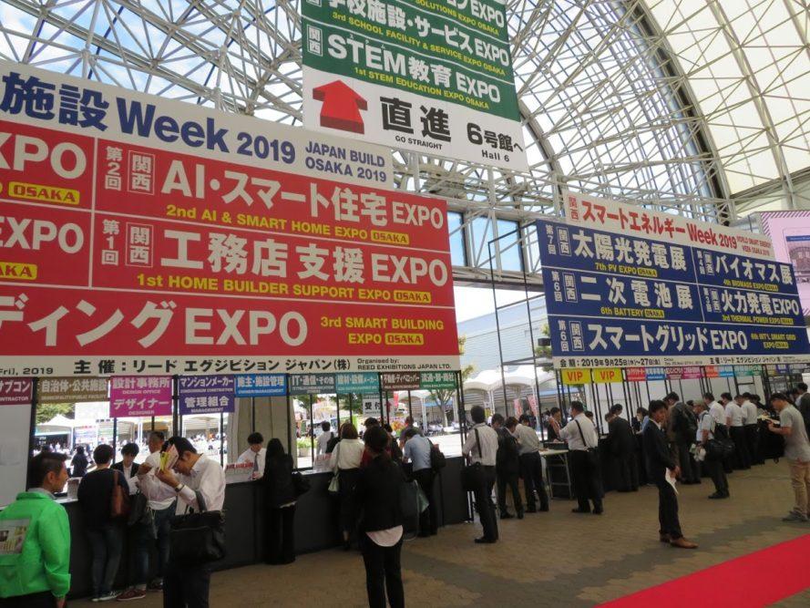 関西 PV EXPO 出展中止のお知らせ